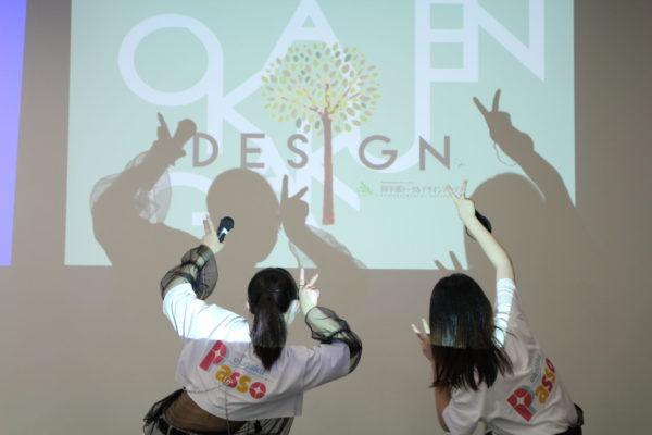 「学スタ企画!夏のSPオープンキャンパスレポート‐後編‐」